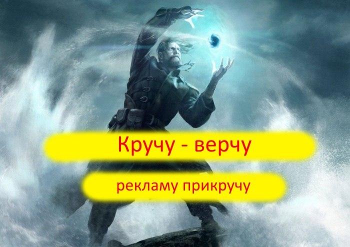 маг волшебник