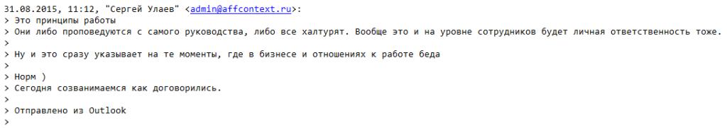 качественный яндекс.директ