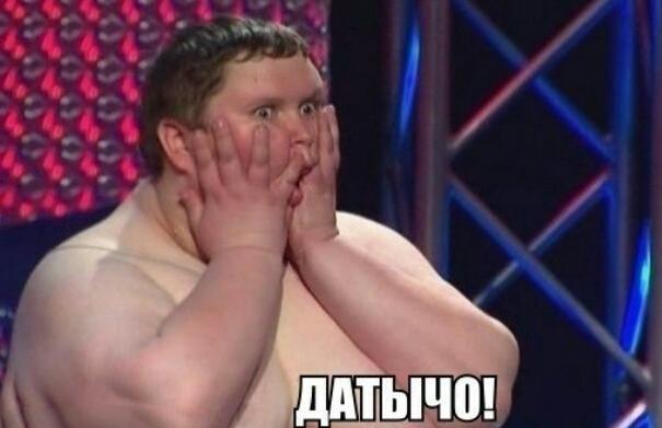 Определение аудитории Яндексом