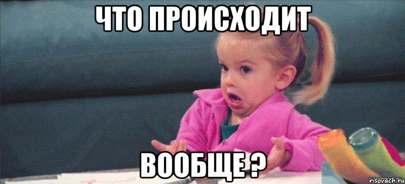 итоги_борьбы_AffContext_и_компании_Х