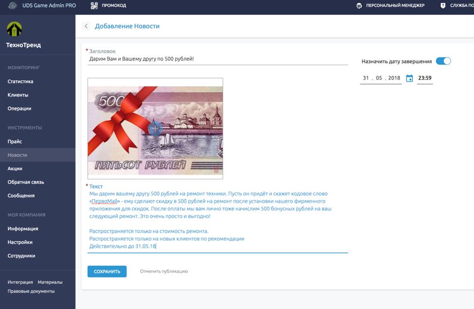 новость про 500 рублей