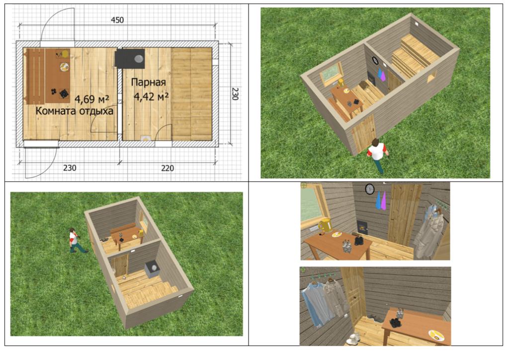 3д визуализация бани