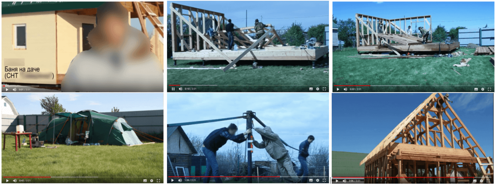 кусочки из видео