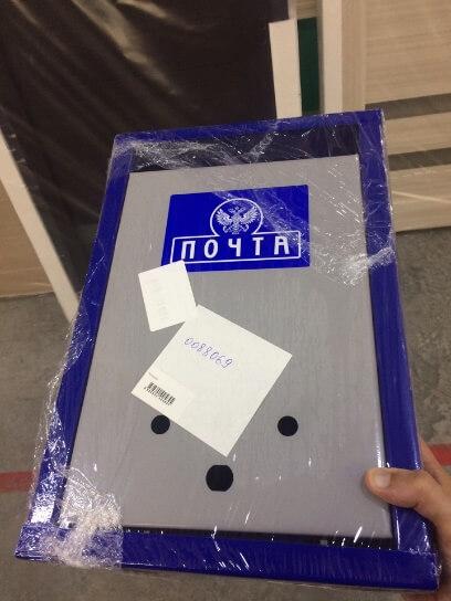 почта россии ящик