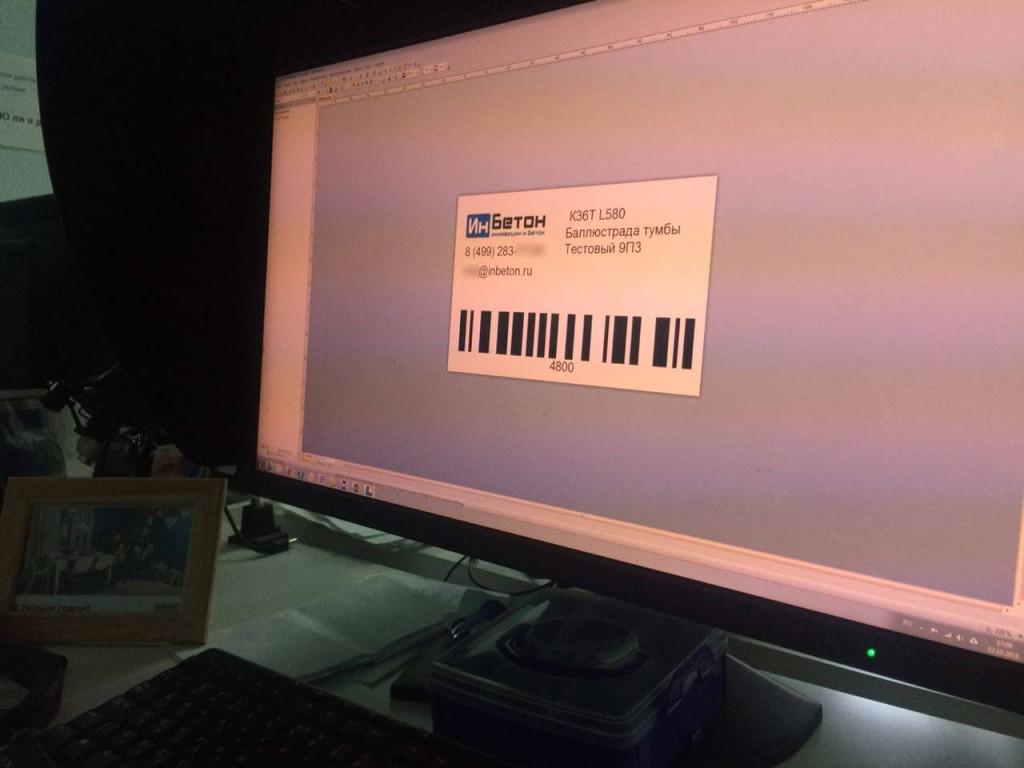 приложение для печати стикеров