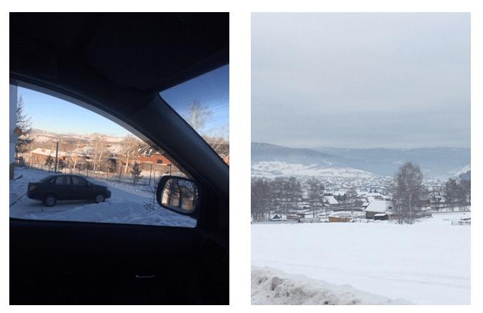 вид на горы в дорогу